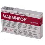 Макмирор: описание, показания, применение при лямблиозе