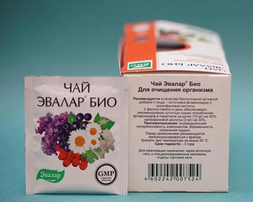 Упаковка и пакетик