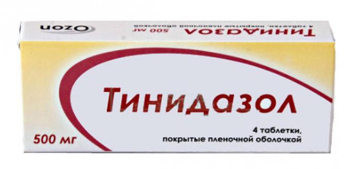 4 таблетки
