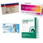 Иммуномодуляторы: что это, полезные свойства, список и описание препаратов