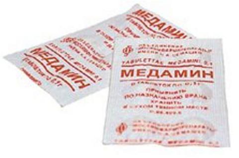 Форма выпуска Медамина