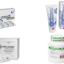 Сорбенты для очистки организма: полезные свойства и описание средств
