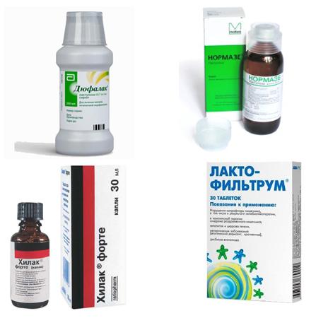 Слабительные-пребиотики