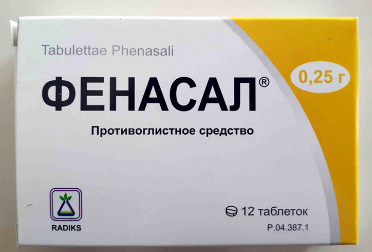 Таблетки Фенасал