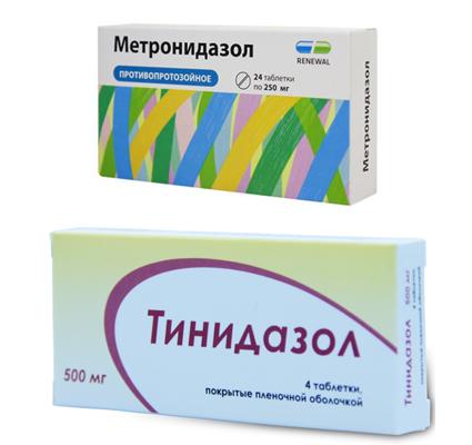 Метронидазол и Тинидазол