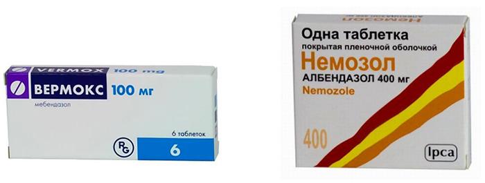 Вермокс и Немозол